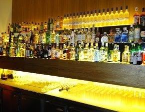Turismo - Especial - Vitória Hotel - Campinas: Iff Bar